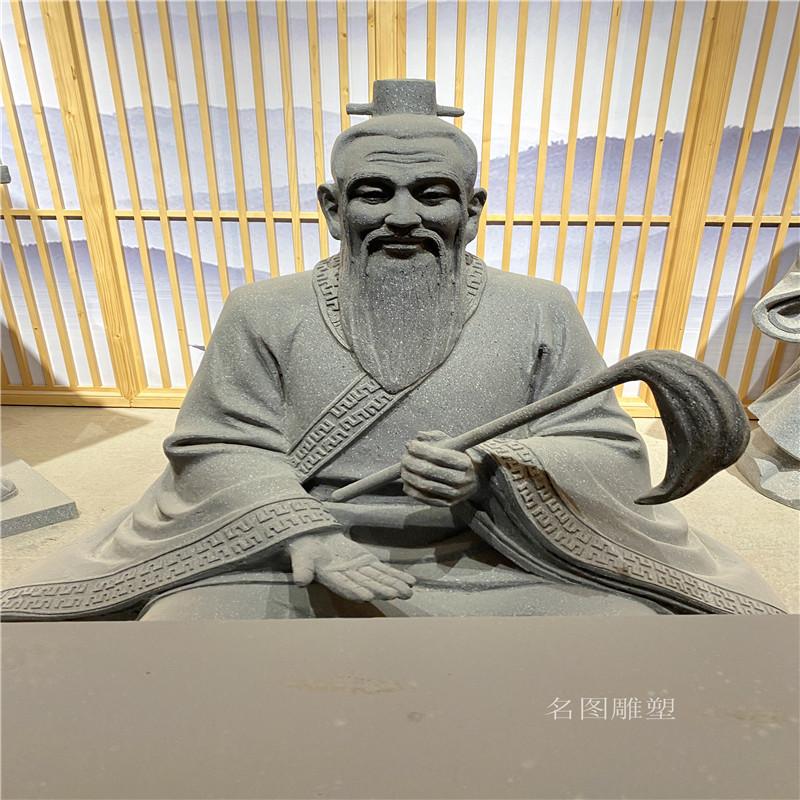 广场人物组合雕塑 玻璃钢情景人物雕塑139109675