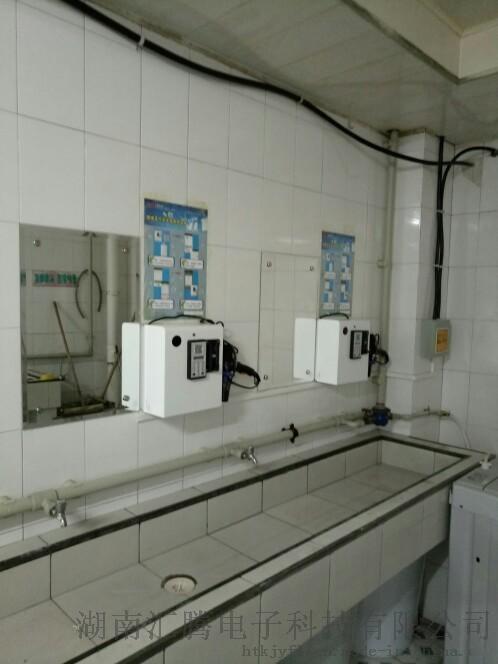 湖南長沙校園公寓投幣刷卡吹風機739310742