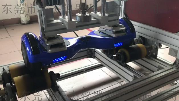 定制滑板车撞击强度试验机,轮滑鞋冲击性能测试机79463665