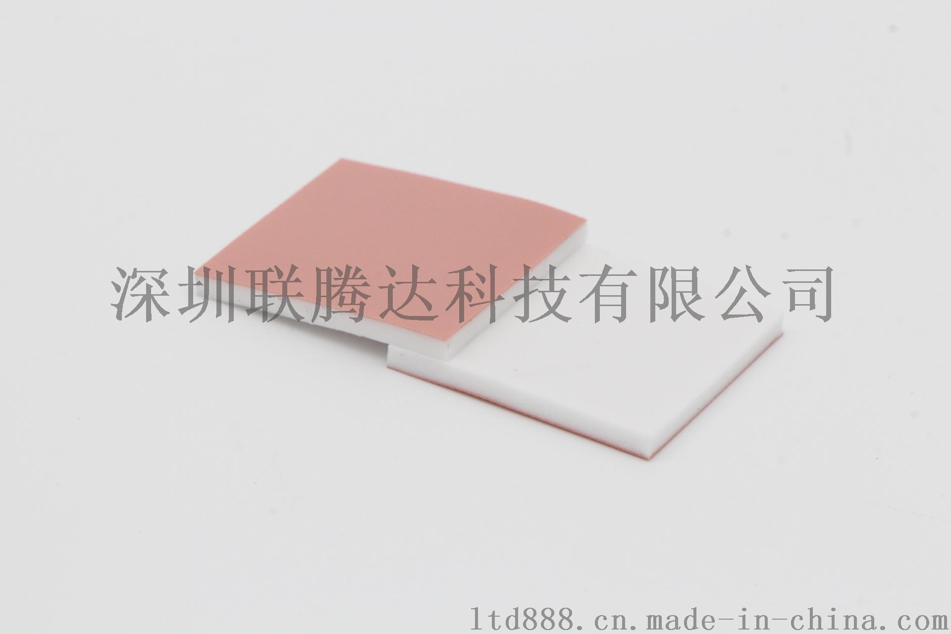CPU散热硅胶片厂家 背矽胶导热硅胶片54735385