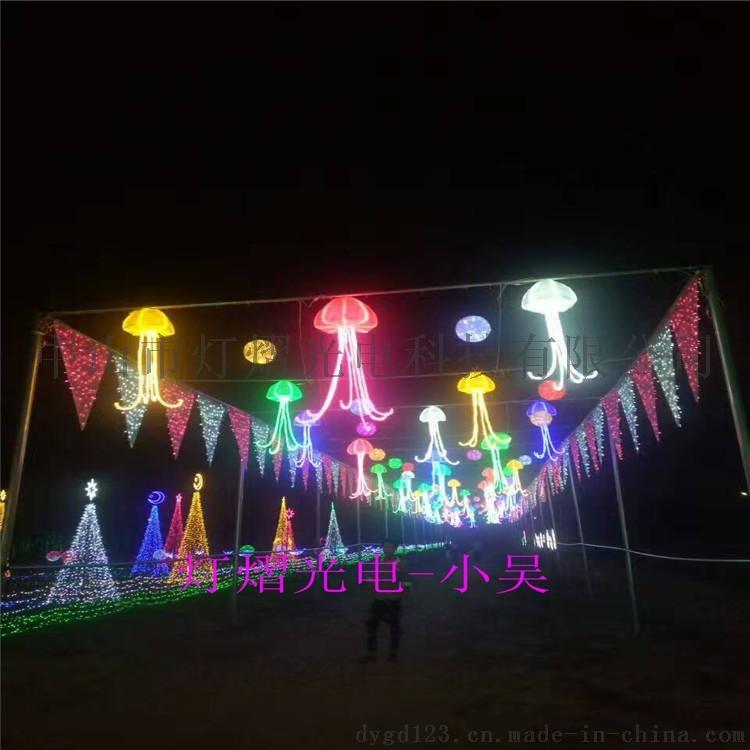 古鎮燈光節 led水母造型燈 光纖地插燈770063955