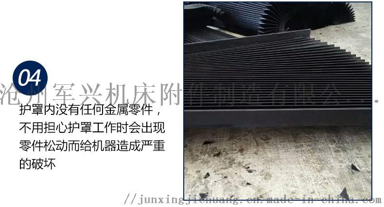 激光切割机专用风琴防护罩 PVC防护罩 防火耐高温95710912