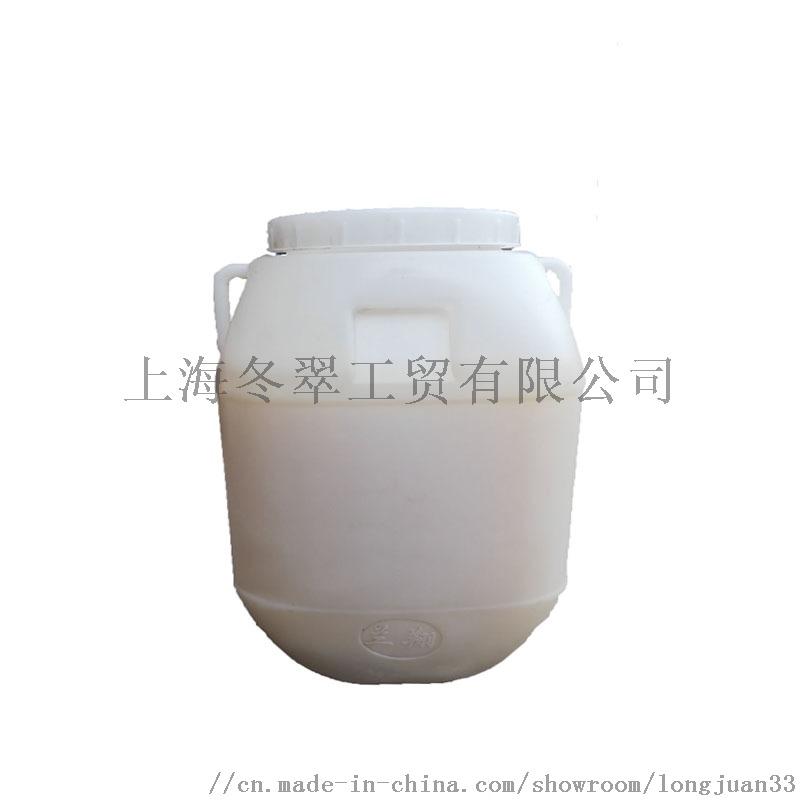 洗潔精原液 濃縮膏 母料 原料 價格合理 節約成本86223892