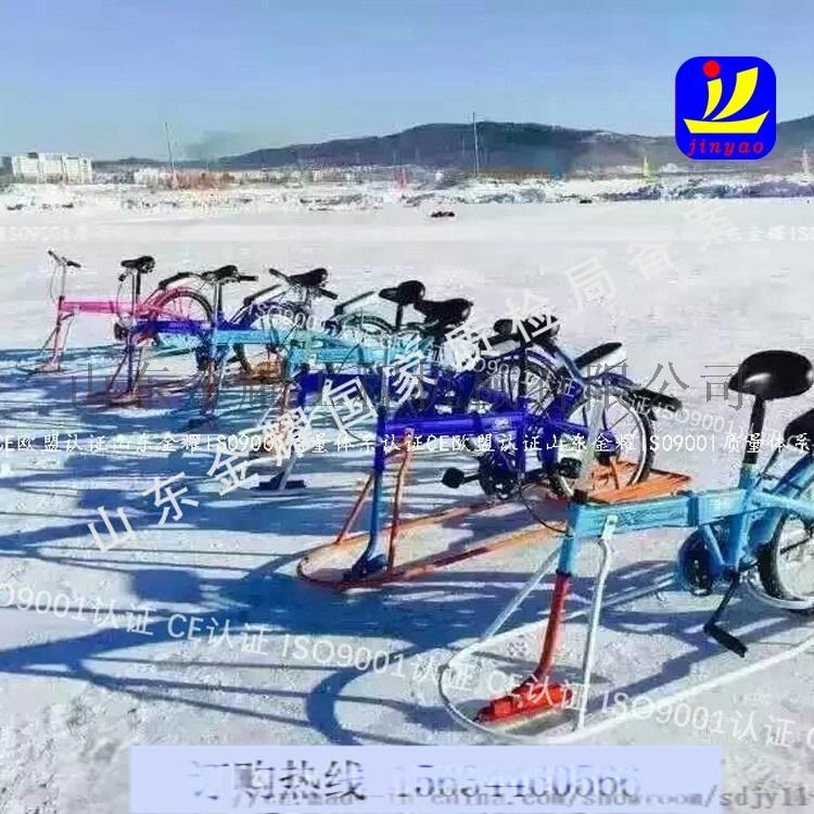 向前永不悔冰上自行車雪地悠波球雪地卡丁車滑雪場設備761654912