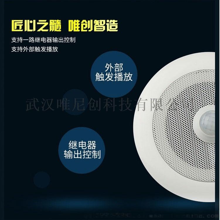 截图大师-Capture-12---银行ATM手扶电梯安全语音提示器-商城超市红外感应进门电子迎宾器-淘宝网_---https___item.taobao.com_item_10.jpg