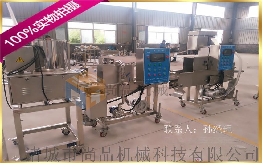 鱼排酥生产线加工设备 专业定制上  块生产线55291622