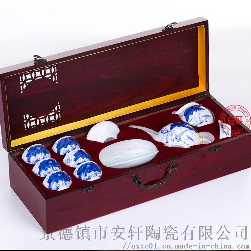 景德镇瓷器茶具批发9.jpg