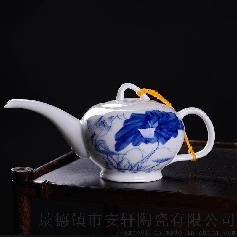 景德镇瓷器茶具批发6.jpg