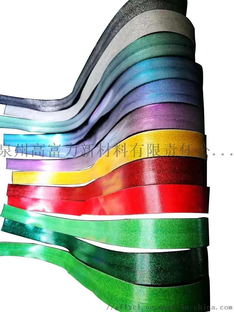 尼龙防水拉链 印花拉链 亮光 哑光各种款式 颜色811935585
