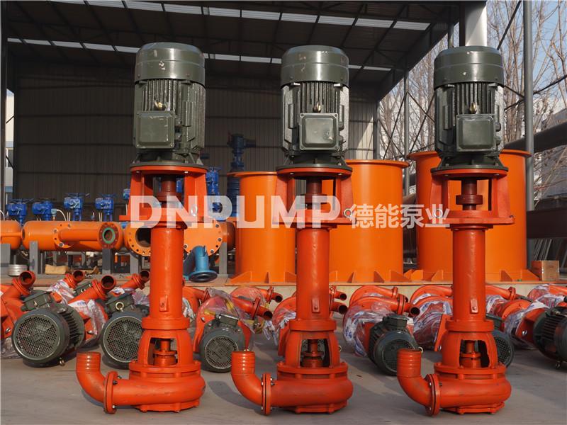立式泥沙泵NSL厂家现货769439742