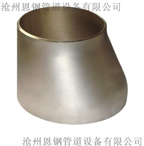Q345B焊接大小头异径管792037375