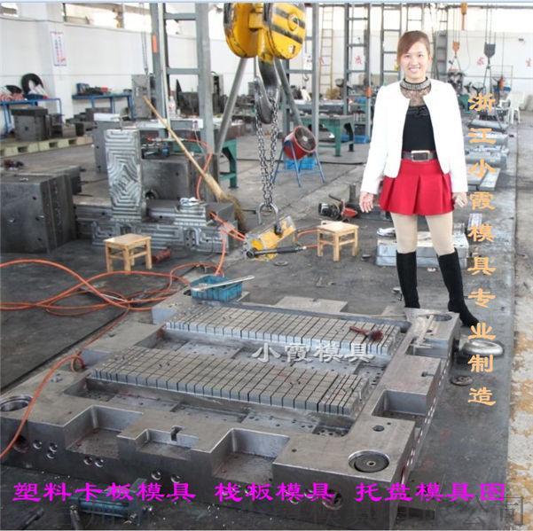 雙面托盤模具生產廠家 (12).jpg