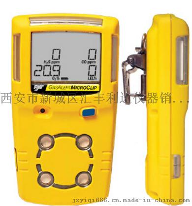 西安梅思安MSA4X四合一氣體檢測儀62042755