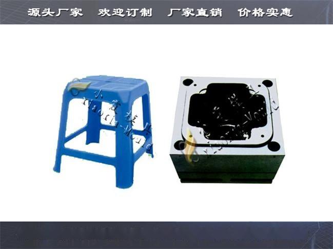 塑料凳模具厂家  (69).jpg