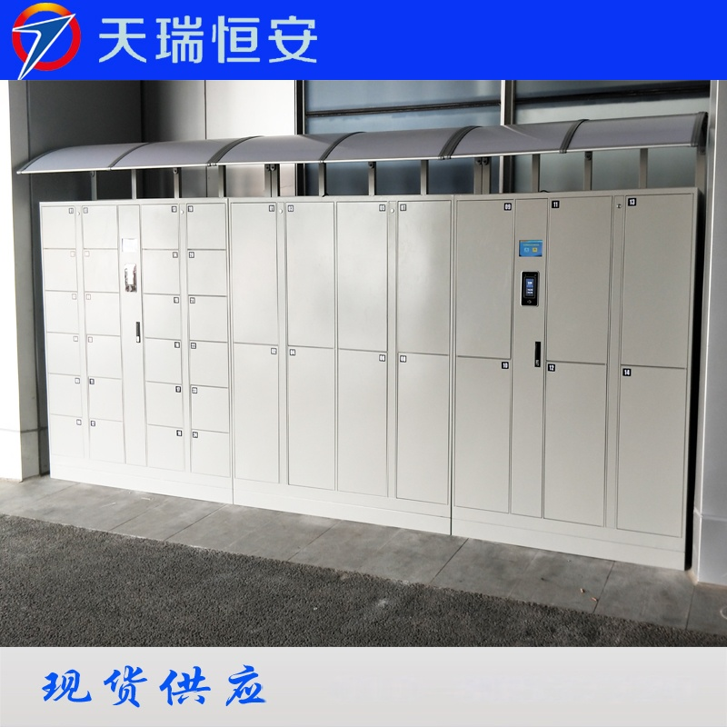北京北人印刷设备有限公司-人脸识别智能电子储物柜3.jpg