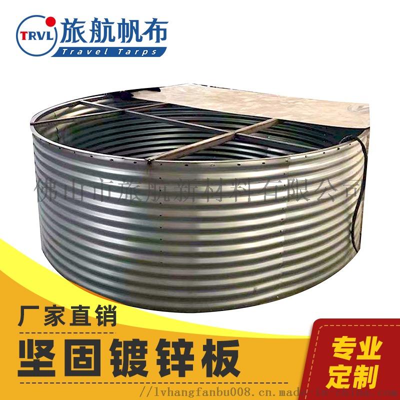 圆形帆布鱼池镀锌板水池高密度养鱼池带支架铁桶950561095