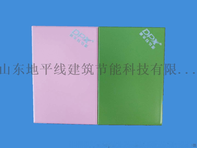 無機預塗板醫療潔淨板生產826546822