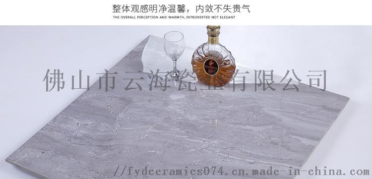 通體大理石-8_16.jpg