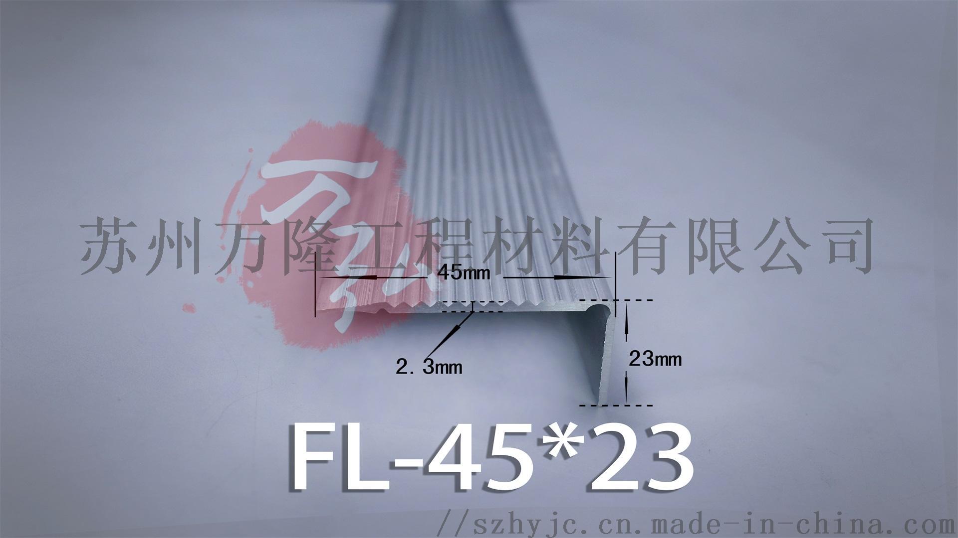 金属防滑条,铝合金防滑条价格133912245