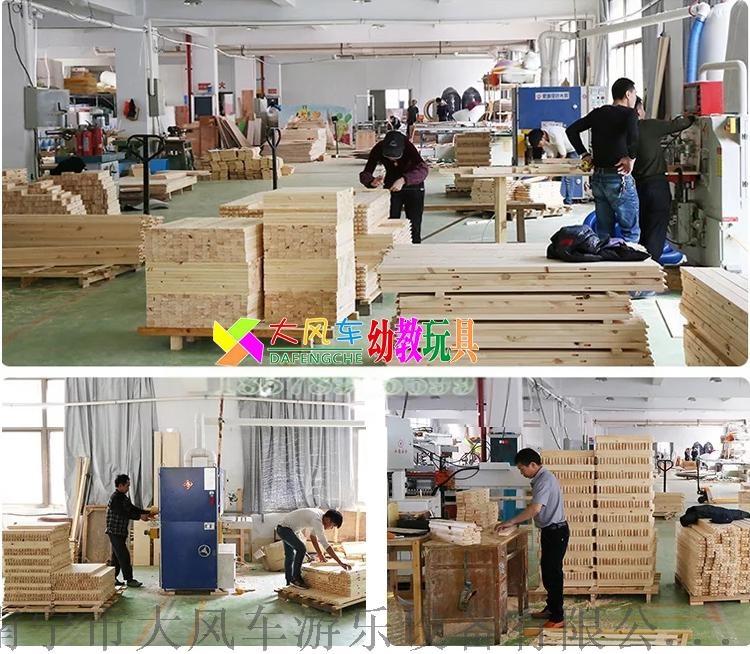 木质生产图2.jpg