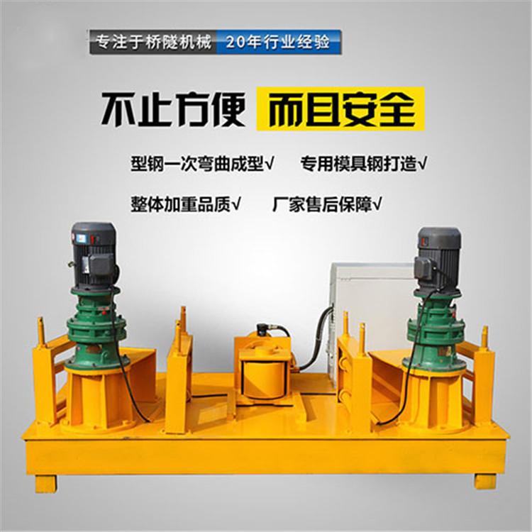 型钢冷弯机/全自动工字钢冷弯机厂家供货
