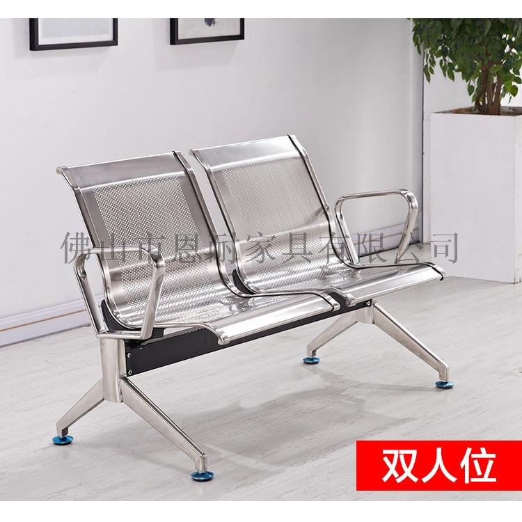 不锈钢排椅厂家-不锈钢座椅-不锈钢连排椅134404485