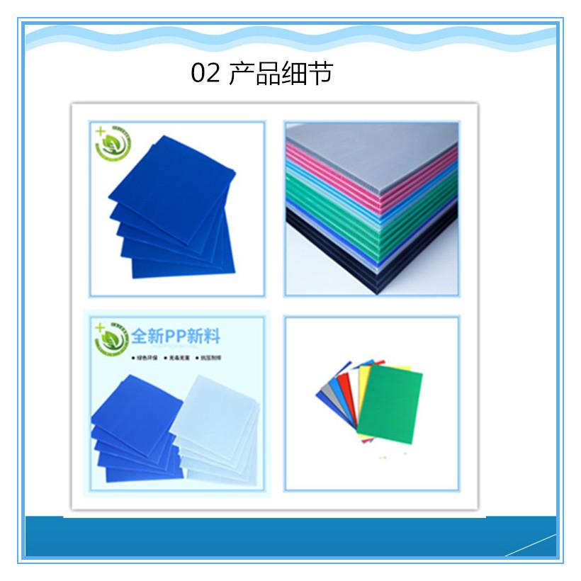 河北中空板 万通板塑料童车垫板生产厂家 量大优惠104305782