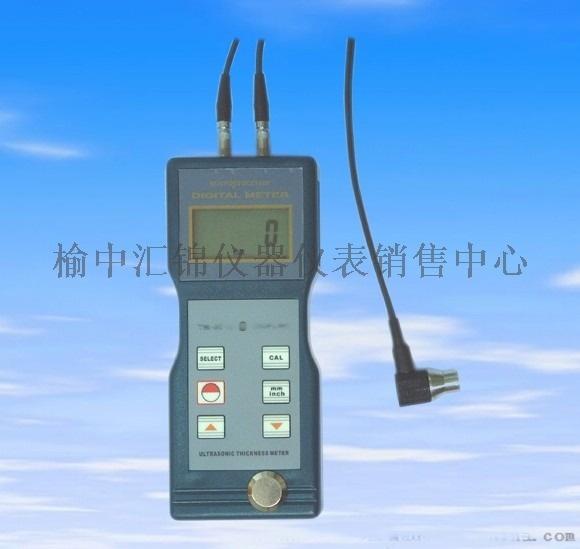 西安超声波测厚仪13891857511123982715