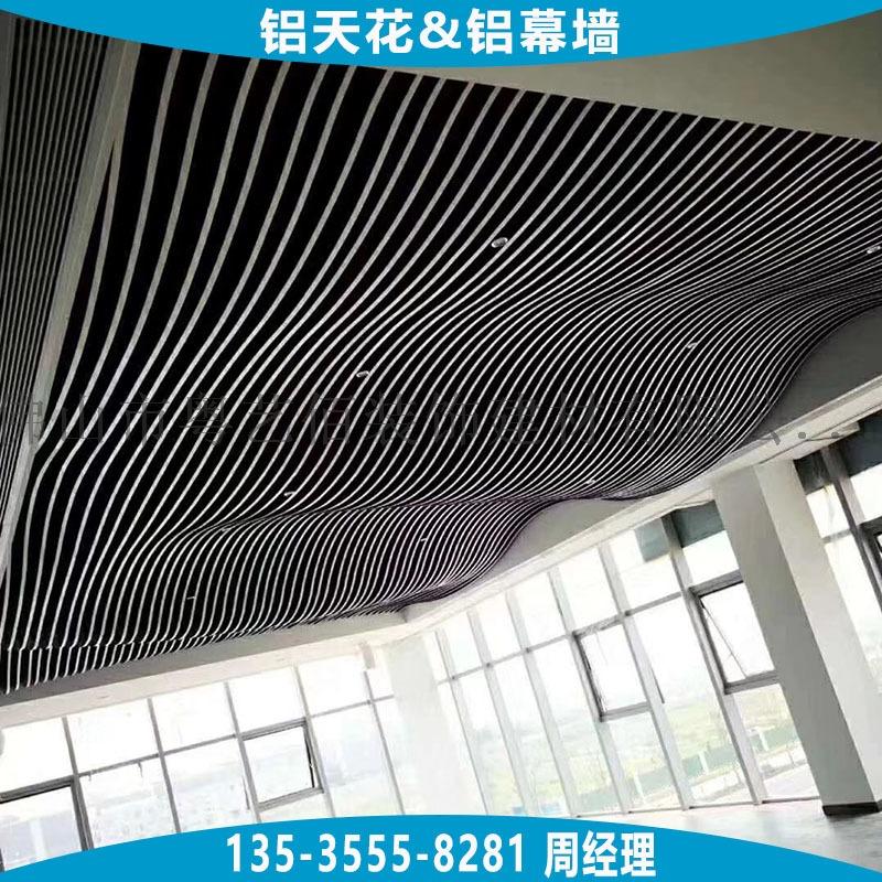 铝单板-波浪弧形铝方通 (2).jpg