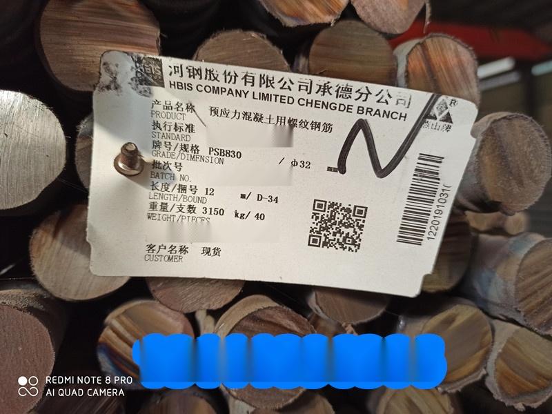 IMG_20191114_104844_副本.jpg
