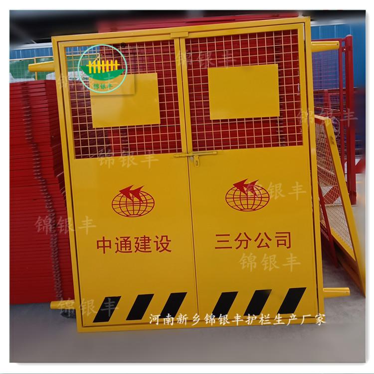 施工电梯安全门 楼层人货梯升降机防护门加工厂家电话.jpg
