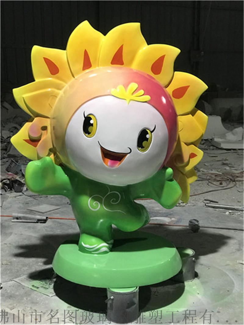 儿童乐园玻璃钢雕塑定做、主题玻璃钢卡通雕塑102729805