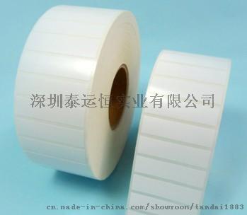 乳白PET不乾膠 空白標籤 條碼列印紙2.jpg
