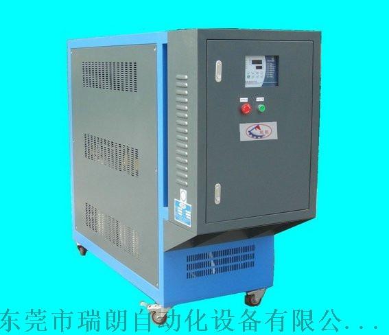反应釜控温机,油温控温机87009755