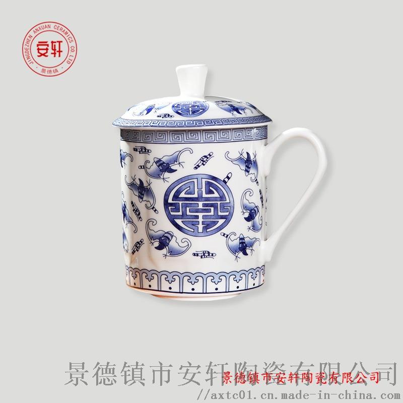 新年礼品定制茶杯7.jpg