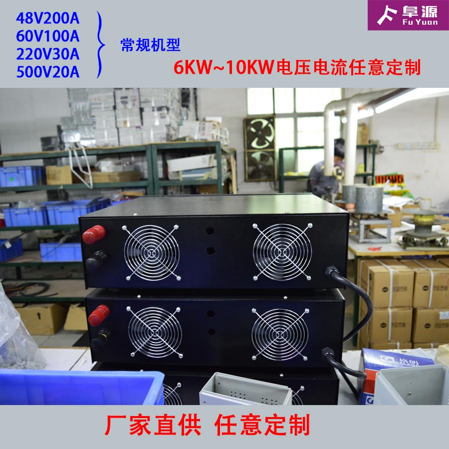 300V20A老化電源電機直流可調電源767956065