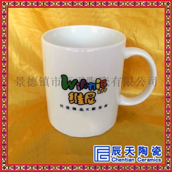 十二星座陶瓷马克杯 骨瓷马克杯 欧式金边陶瓷马克杯60341775