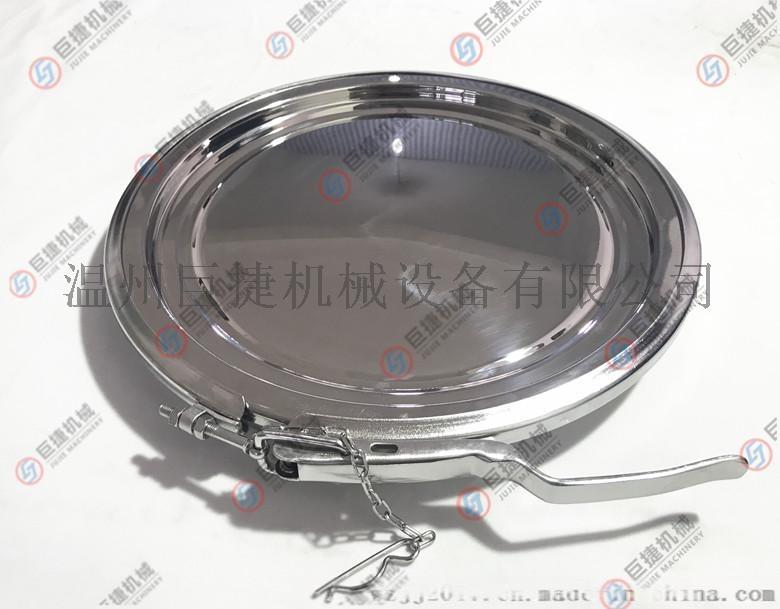 DN300卡箍人孔 卫生级人孔 不锈钢人孔 转运桶人孔 常压人孔755075225