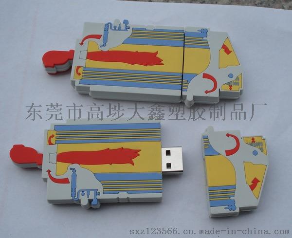 DSC01954