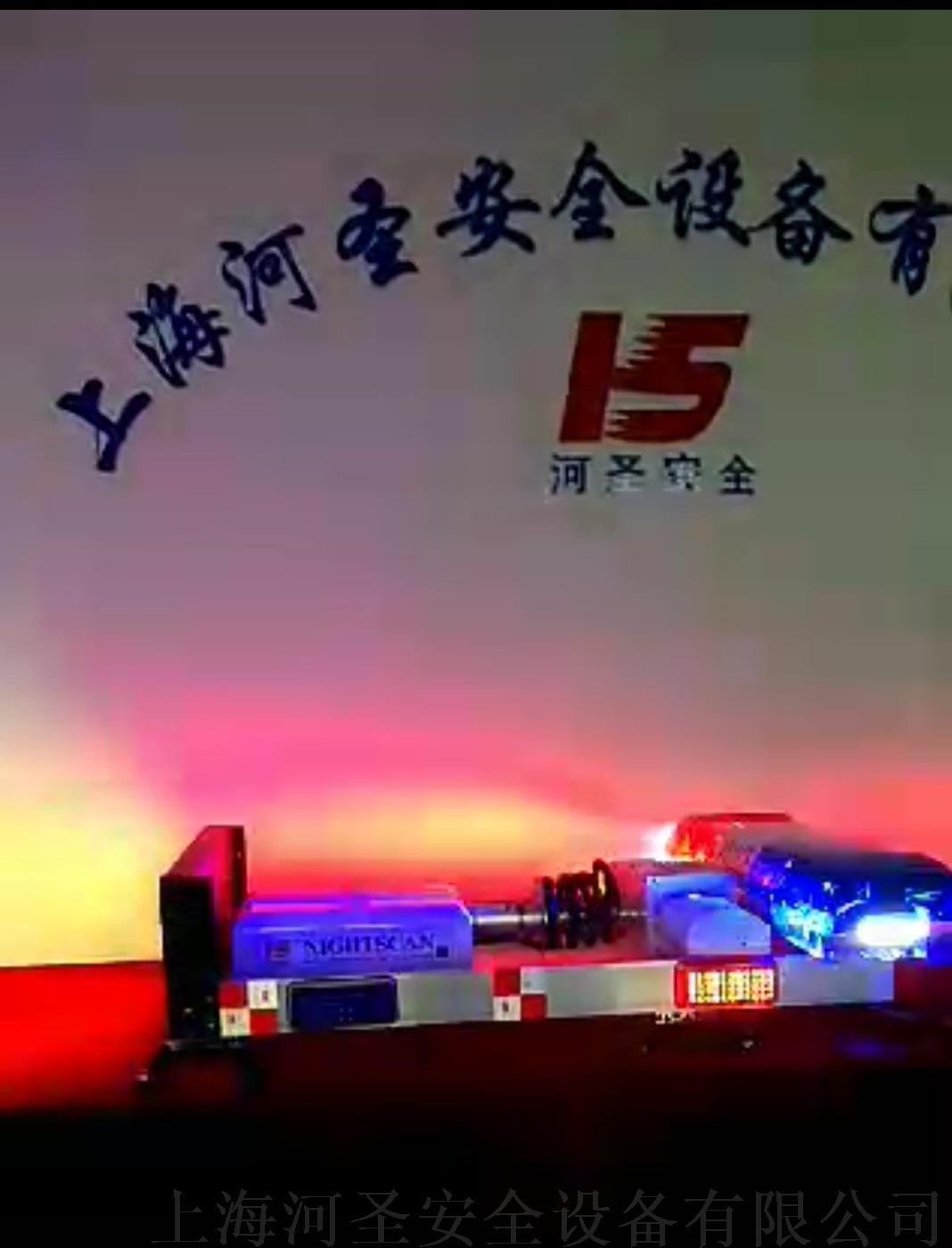 车载移动照明一体化显示系统 (3)