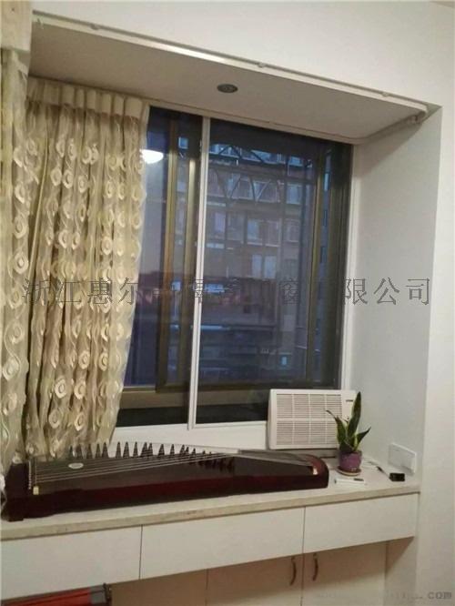 金華隔音窗新品隔音漂移窗上市781307085