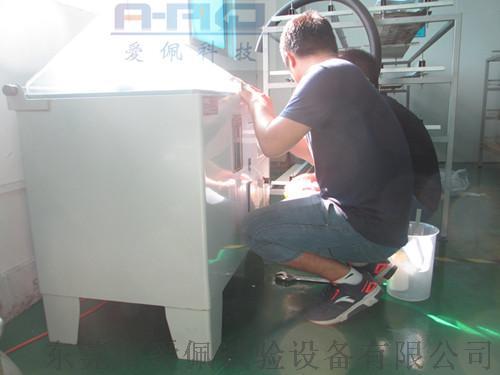 复合式盐雾试验机/多功能盐雾试验箱794054415
