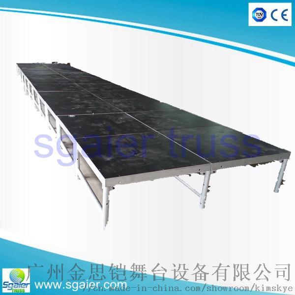 aluminum folding stage (12).jpg