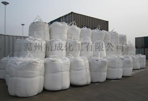 环保级硅藻泥硅藻土添加纳米光触媒60596485