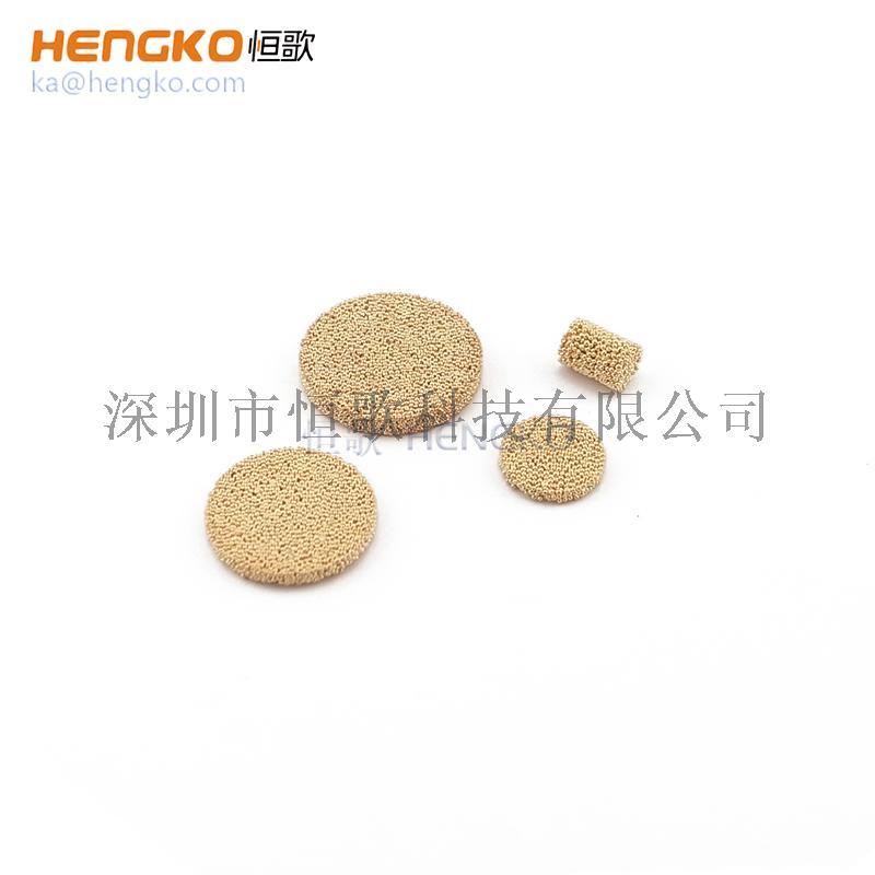 恆歌生產製造銅燒結濾芯孔隙均勻耐腐蝕80919015