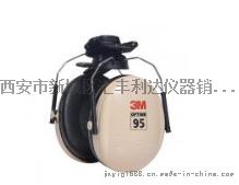 西安3M防護耳罩13659259282776995195