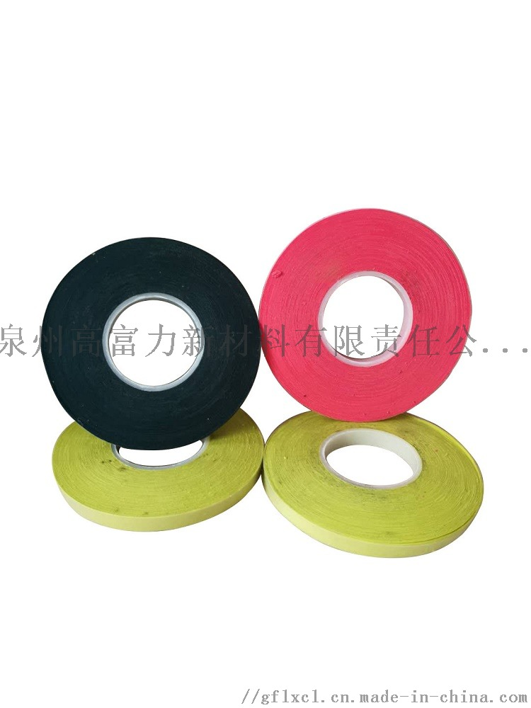 厂家直销三层布胶带热封胶带压胶条 热风压胶带94077555