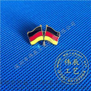 德国国旗徽章.jpg