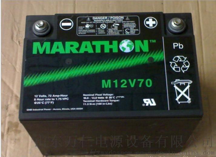 GNB蓄电池marathon进口12v6v771895242