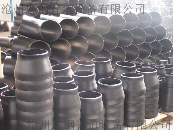 Q345B焊接大小头异径管792037335